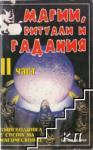 Магии, ритуали и гадания, II част (ISBN: 9789543401000)
