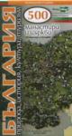БЪЛГАРИЯ - 500 манастири и църкви (ISBN: 9789549435177)