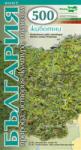 БЪЛГАРИЯ - 500 животни (ISBN: 9789549435108)