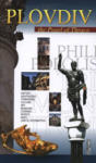 Plovdiv - The Pearl of Thrace (ISBN: 9789545165801)