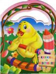 Книжка за оцветяване: пиле (ISBN: 9789546576491)