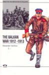 The Balkan war 1912-13 (ISBN: 9789549058741)