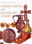 Funfzehn schatze aus Bulgarischen landern (ISBN: 9789549308082)