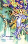 Ухание (ISBN: 9789549758078)