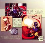 Изкуството: поглед отвътре (ISBN: 9789545400254)