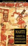 Маите: тайната на изчезналата цивилизация (2007)