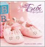 Моето бебе (ISBN: 9789542611646)