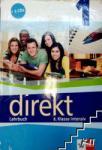 Direkt Lehrbuch 1 + 3 Audio-CDs (ISBN: 9789543440788)