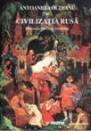 Civilizatia rusa. Perioada veche si moderna (1998)