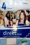DIREKT zwei Lehr- und Arbeitsbuch 4 + 2 CDs (ISBN: 9789543441464)