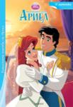 Кралската сватба на Ариел (ISBN: 9789542708827)