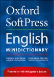 Oxford SoftPress English Minidictionary (2013)