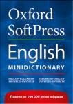 Oxford SoftPress English Minidictionary (2013)
