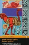 The Kalahari Typing School for Men -4- (2002)
