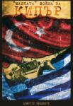 """Малката"""" война за Кипър (2013)"""