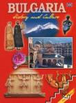Bulgaria. History and Culture (2013)