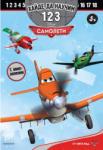 Самолети - хайде да научим 123 (2013)