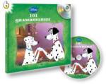 101 далматинци (2013)