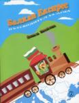 Балкан Експрес. Пътеводител за деца (2013)