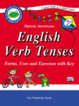 English Verb Tenses: Forms, Uses and Exercises with Key (2013)