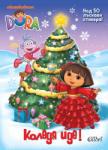 Dora The Explorer - Коледа иде! (2013)