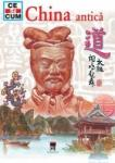China antica (ISBN: 9789737932907)