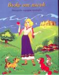 Въже от пясък (ISBN: 9789545273155)