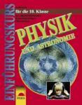 Физика и астрономия за 10. клас на немски език (ISBN: 9789540112596)