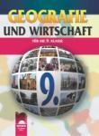 Geografie und Wirtschaft für die 9. Klasse. География и икономика за 9. клас на немски език (ISBN: 9789540127750)