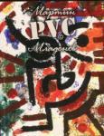 PVC (2013)