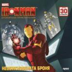 IRON MAN. Необикновената броня (2013)