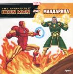 Iron Man срещу Мандарина (2013)