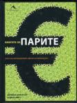 Книга за парите (2014)