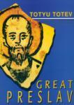Great Preslav (ISBN: 9789544308292)