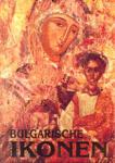 Bulgarische Ikonen (2000)