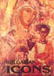 Bulgarian Icons (2000)