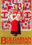 Bulgarian Folk Costumes (2000)
