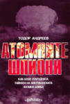 Атомните шпиони (2000)