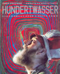 Hundertwasser: художникът крал с петте кожи (2004)