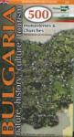 BULGARIA - 500 monasteries & churches (2008)