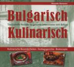 Bulgarisch KulinarischTraditionelle Rezepte für gesunde Lebensweise vom Balkan (2008)