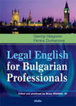 Legal English for Bulgarian Professionals (2011)