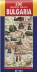 Bulgaria - 200 tourist sights (2011)