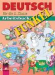 FUNKEL. Deutsch für die 2. Klasse. Arbeitsbuch. Учебна тетрадка по немски език за 2. клас (0000)