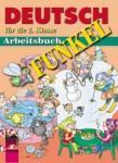 FUNKEL, учебна тетрадка по немски език за 2. клас (0000)