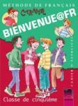 BIENVENUE@FR. Methode de francais. Classe de cinquième. Cahier d'exercises. Работна тетрадка по френски език за 5. клас (0000)