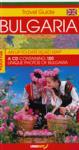 Travel Guide Bulgaria (2013)