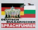 Deutsch-Bulgaricher sprachfuhrer/ Немско-български разговорник (2014)
