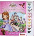 София Първа: Уроци за малки принцеси (2014)
