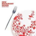 New Restaurant Design (ISBN: 9781856696746)